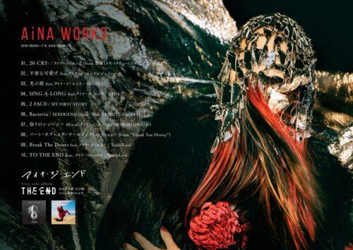 CD-Disc2 AiNA WORKS